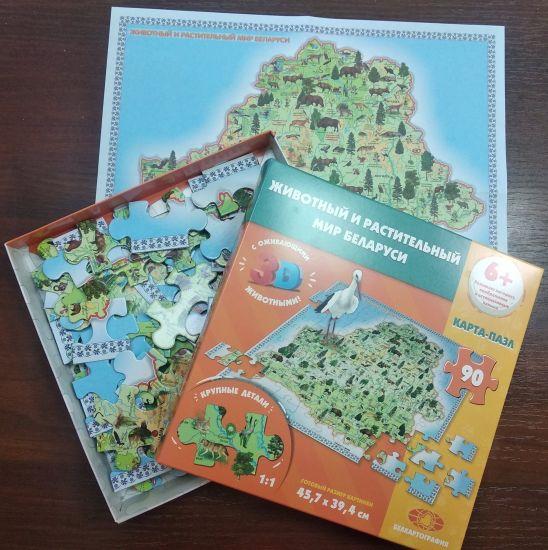 """Карта-пазл """"Животный и растительный мир Беларуси""""  с дополненной реальностью (90 пазлов,картон)"""